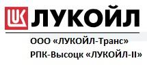 http://sea-eng.com/wp-content/uploads/rpk-vysotsk.jpg